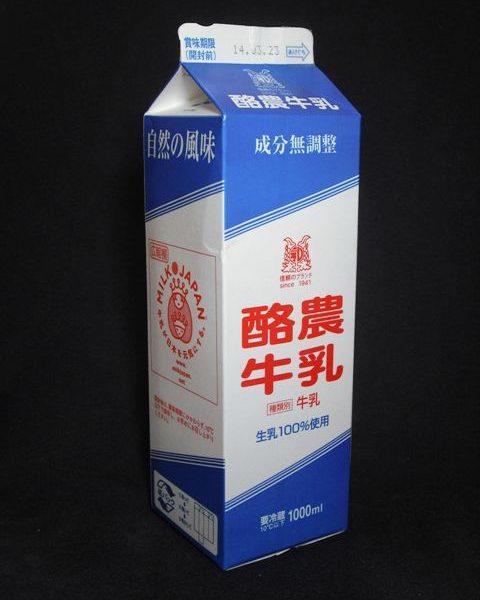 __名古屋牛乳